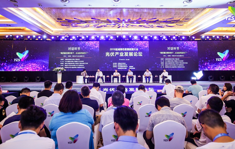 "GCL IN ""2018 Yancheng Green Smart Energy Summit"""
